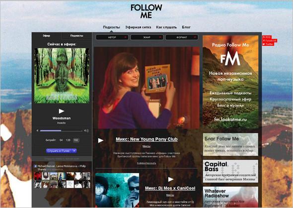 Радио Follow Me: новое пространство для новой музыки. Изображение № 1.