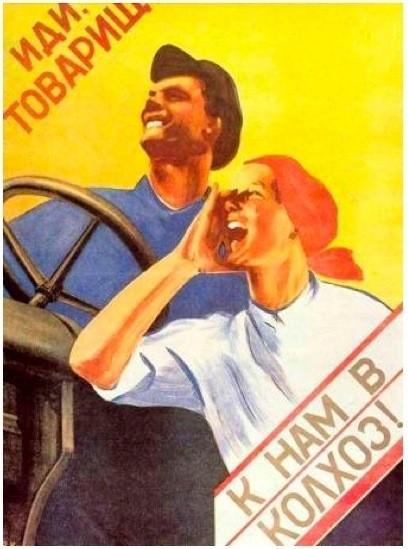 Плакат 1939г., СССР. Изображение № 24.
