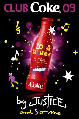 Изображение 2. Daft Punk и Coca-Cola.. Изображение № 1.