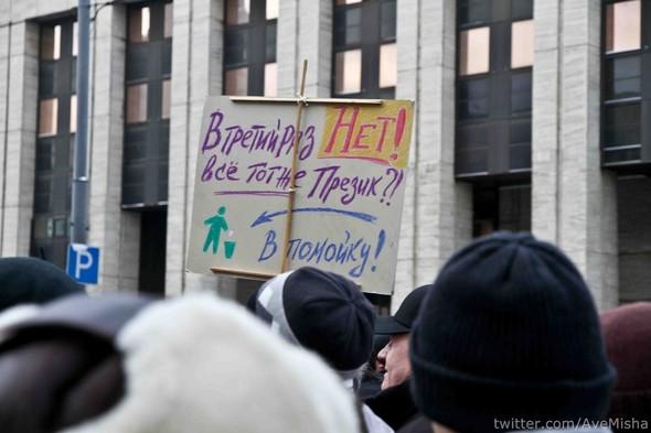 Креативные плакаты на проспекте Сахарова. Изображение № 1.