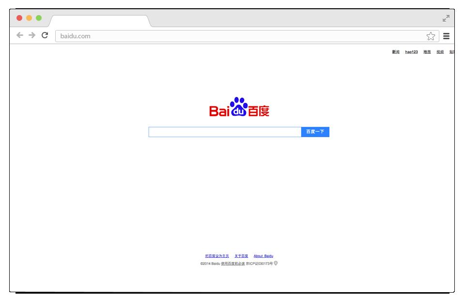Как «китайский Google» готовится захватить мир . Изображение № 5.