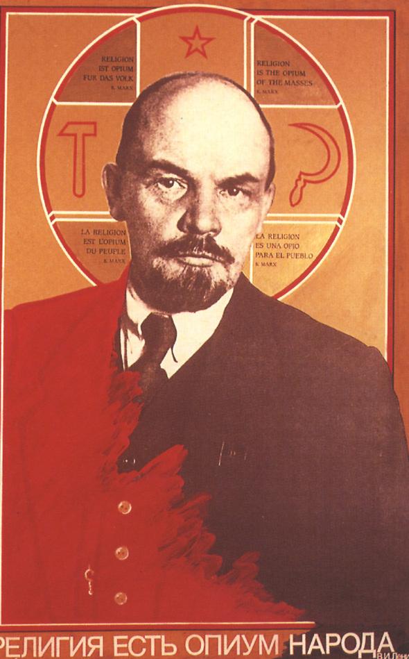 Искусство плаката вРоссии 1884–1991 (1991г, часть 7-ая). Изображение № 27.