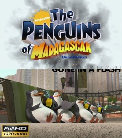 The Penguins Of Madagascar. Изображение № 1.