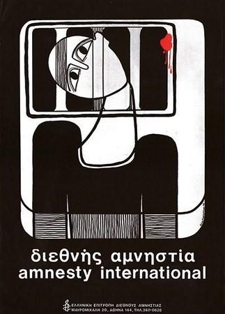 Изображение 6. Выставка: 50 лет Amnesty International.. Изображение № 14.