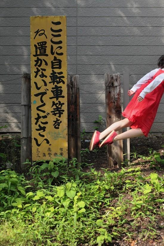 Фотограф: yowayowa camera woman. Изображение № 7.