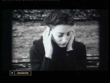 После полуночи (реж. Давиде Феррарио), 2004, Италия. Изображение № 33.