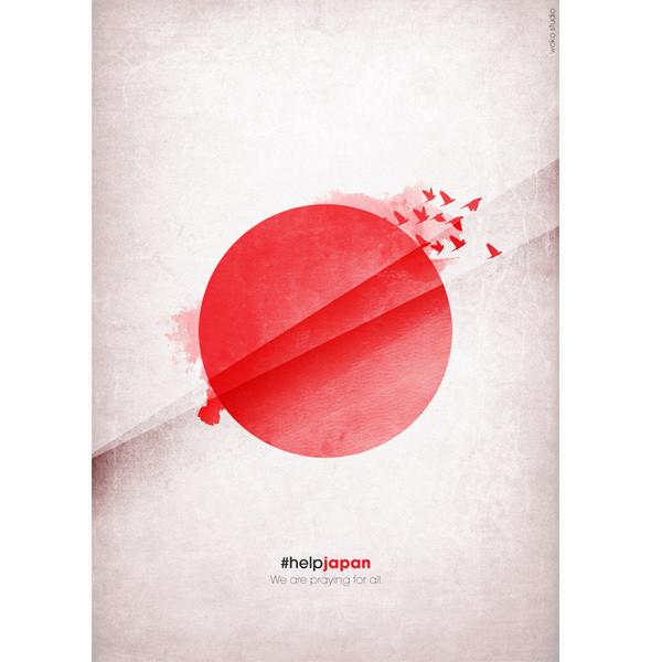 Изображение 51. Help Japan.. Изображение № 22.