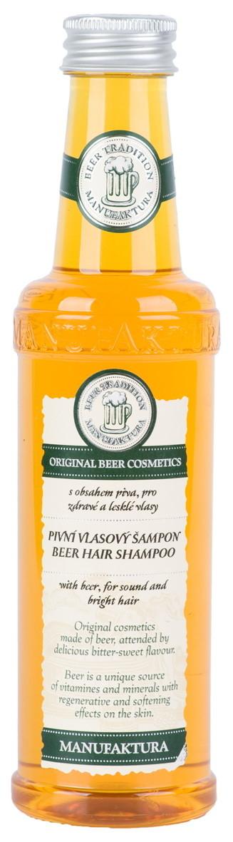 Полезное пиво для волос и кожи. Изображение № 1.