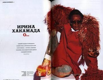 Журнал «О том». Изображение № 2.