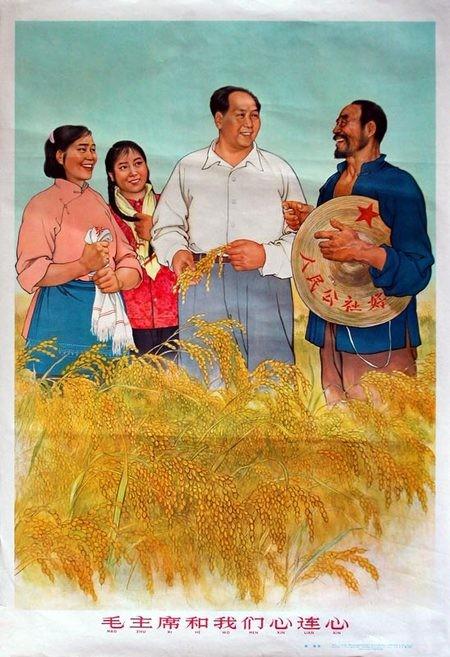 Слава китайскому коммунизму!. Изображение № 31.