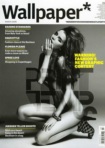 8 журналов об интерьерах. Изображение № 28.