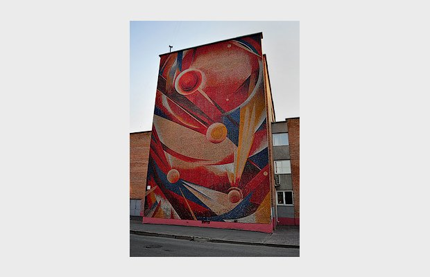 Николай Беглюк — Мозаика «Парад планет» на фасаде Дворца творчества юных в Томске, 1987. Изображение № 12.