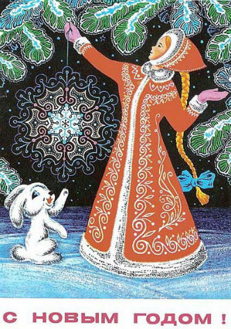 Новогодние fashion cards. Изображение № 33.