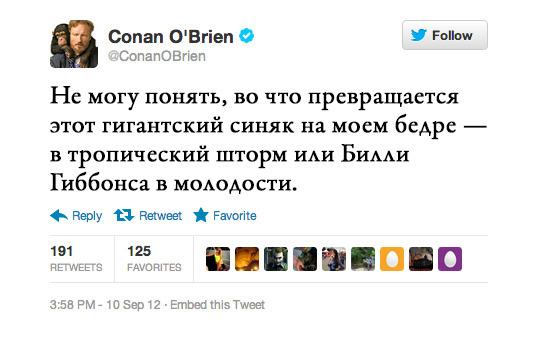 Конан О'Брайен, телеведущий и сценарист. Изображение № 3.