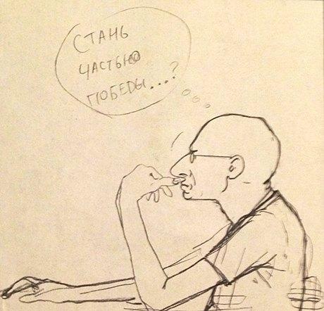 Офисный словарь: креативное агентство Leo Burnett Moscow. Изображение № 2.