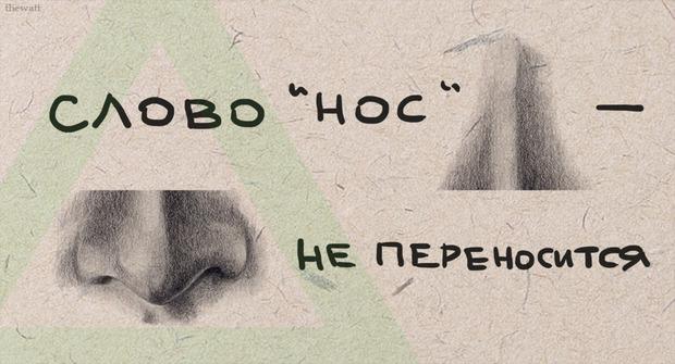 В Киеве открылась выставка самого известного интернет-художника. Изображение № 4.