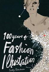 Алёна Долецкая рекомендует книги о моде. Изображение № 13.