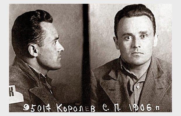 Как Сергей Королёв открыл человечеству путь в космос . Изображение № 6.