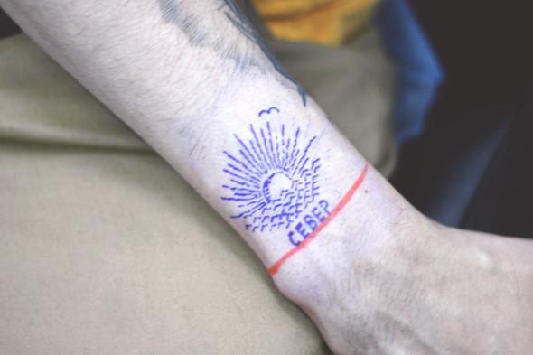 Изображение 55. На полруки: о татуировках в Мадриде.. Изображение № 96.