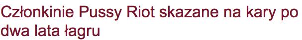 Первая полоса: Приговор Pussy Riot. Изображение № 34.