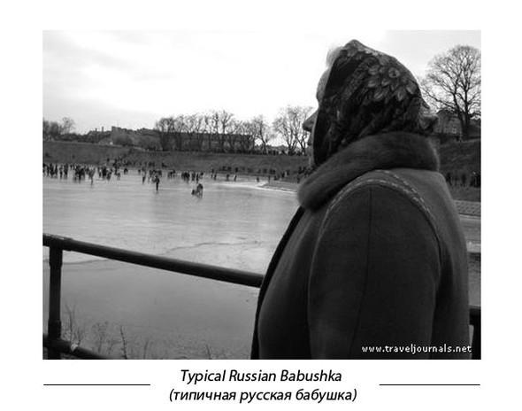 Typical Russian иличтоиностранцы думают орусских?. Изображение № 5.