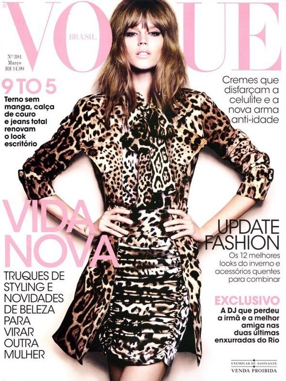 Изображение 3. Обложки Vogue: Бразилия, Корея, Россия и Япония.. Изображение № 1.
