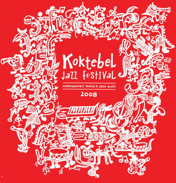 Koktebel Jazz Fest & Sekta: Festival Graphic Contest. Изображение № 28.