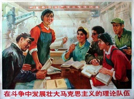 Слава китайскому коммунизму!. Изображение № 35.