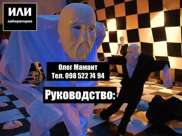"""Театр """"Лабораториум ИЛИ"""". Изображение № 6."""