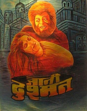 Афиши индийских фильмов ужасов. Изображение № 19.
