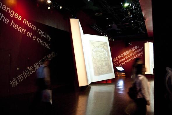 Шанхай Экспо за 2 дня. Изображение № 15.