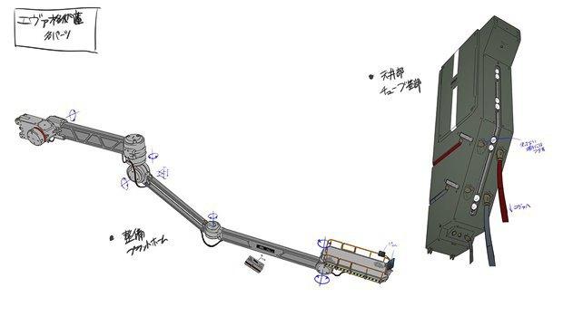 Синдзи Арамаки снял короткометражку по Neon Genesis Evangelion. Изображение № 11.