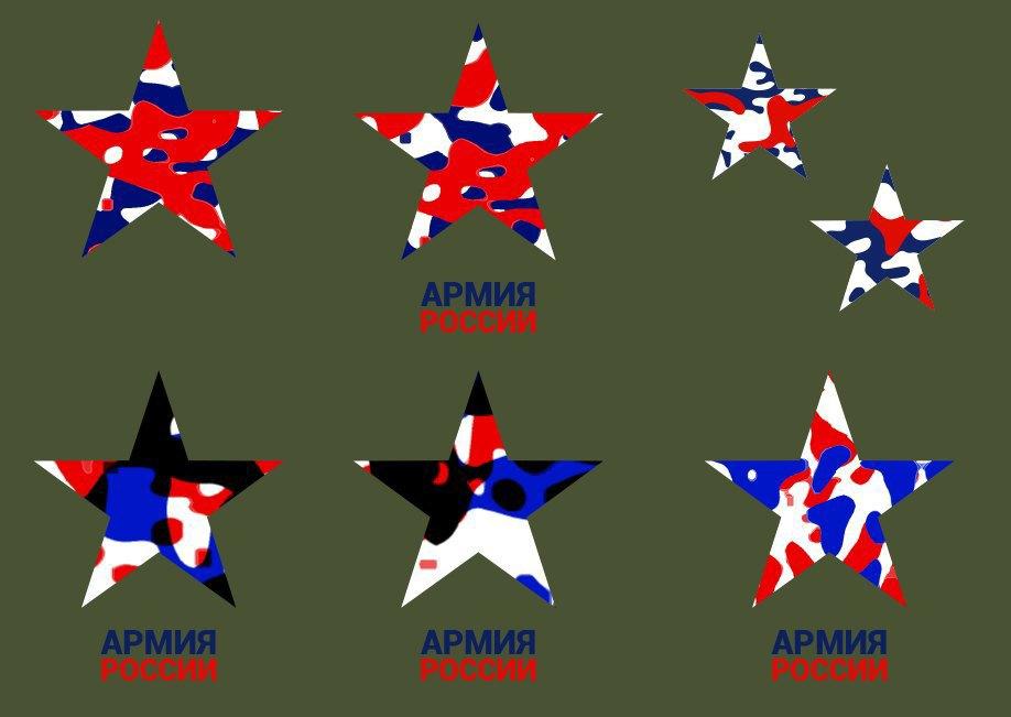 Редизайн: Новый логотип Российской армии. Изображение № 21.