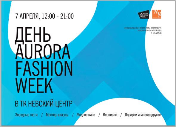 """День Аurora Fashion Week в ТК """"Невский Центр"""". Изображение № 1."""