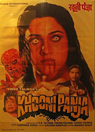 Афиши индийских фильмов ужасов. Изображение № 11.