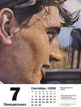 Отрывной календарь отAgey Tomesh. Изображение № 10.
