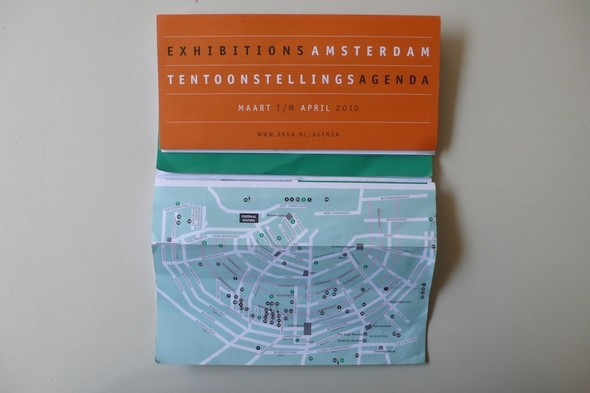 Изображение 11. Амстердам. Хлеба и зрелищ.. Изображение № 11.