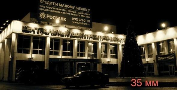Необычные кинотеатры Москвы. Изображение № 5.
