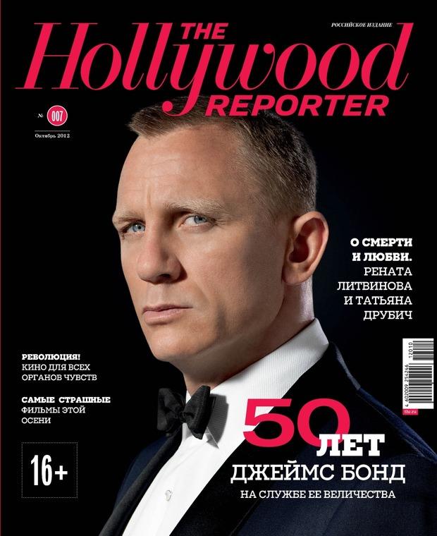 Выход журнала The Hollywood Reporter_Октябрь 2012. Изображение № 1.