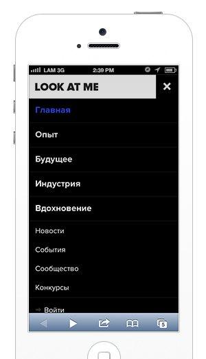 Look At Me запускает мобильную версию сайта. Изображение № 3.