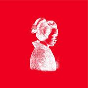 Изображение 8. Альбомы недели: Zomby, WU LYF, Ford & Lopatin и другие.. Изображение № 15.