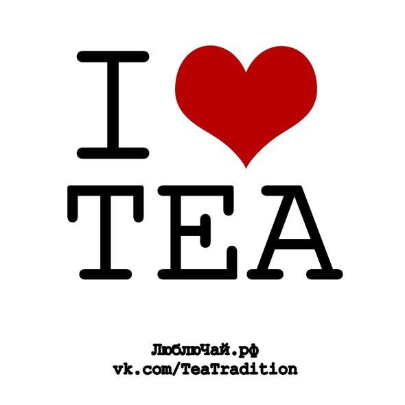 «I ♥ Tea - ЛюблюЧай.РФ» представляет своё второе видео!. Изображение № 1.