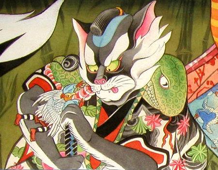 Звериная Япония Мойры Хан. Изображение № 16.