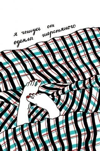 История осъедобных бусах. Изображение № 20.