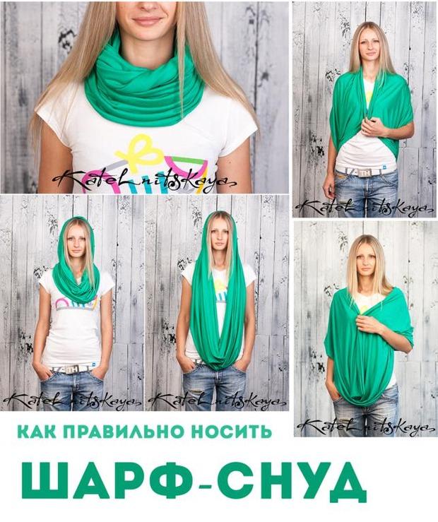 Осенняя коллекция ярких шарфов-снудов. Изображение № 24.