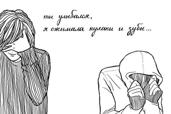 История осъедобных бусах. Изображение № 19.