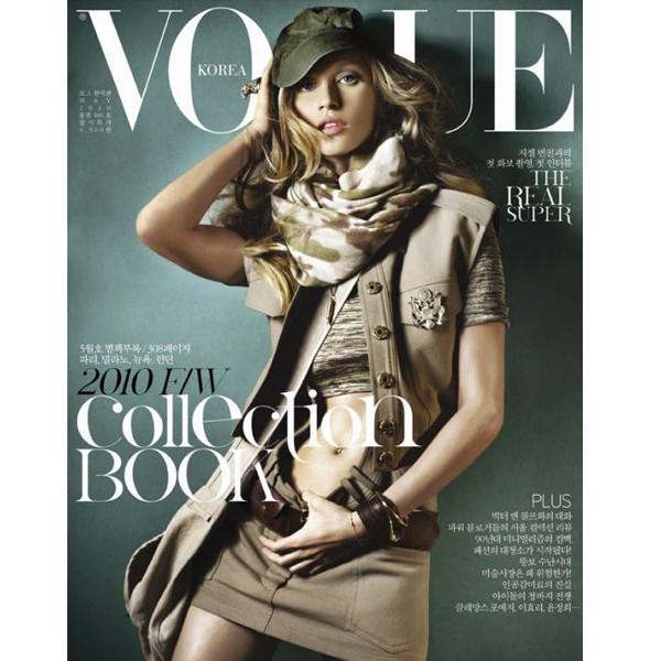 Новые обложки: Vogue. Изображение № 4.