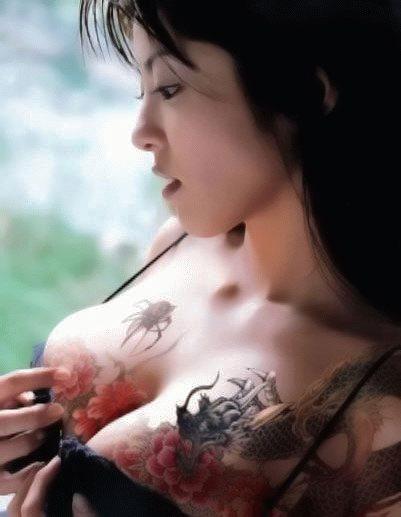 Японские татуировки. Изображение № 6.
