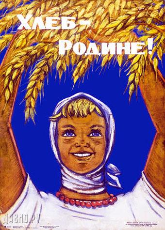 Образ русской женщины XXвека. Изображение № 22.