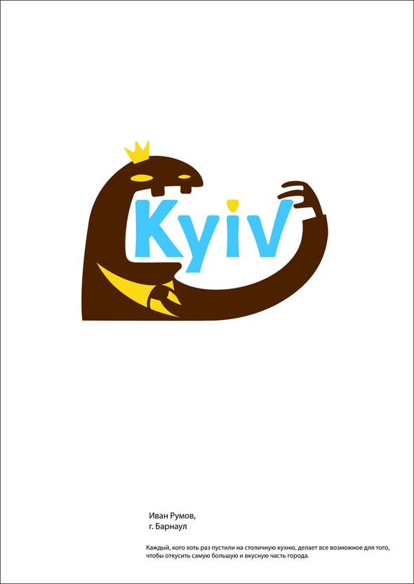 В Центре современного АНТИискусства показали альтернативные лого Киева. Изображение №2.